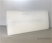 EMERGENCIA LED 200 LÚMENES TRQ